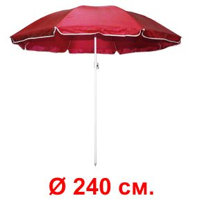 """Зонт """"Красный"""" с регулируемым наклоном (диаметр 240 см.)"""