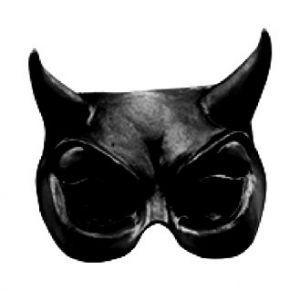 Зло Черная