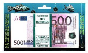На привлечение денег 500 евро