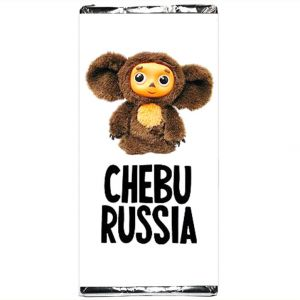 Шоколадка ChebuRUSSIA