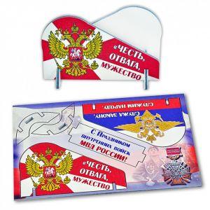"""Открытка-конструктор """"МВД России"""""""