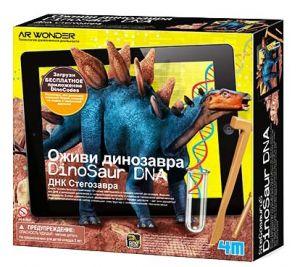 Оживи динозавра. ДНК Стегозавра
