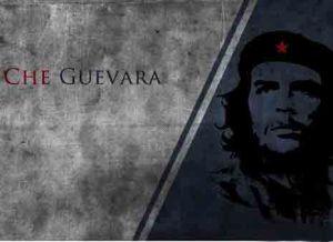 """""""Че Гевара"""""""