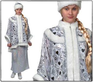 Костюм Снегурочки с платьем  и пиджаком