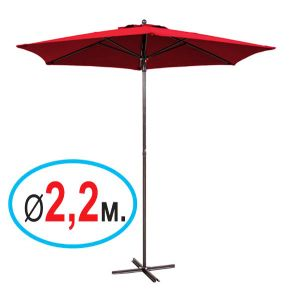 "Зонт ""Алый"" (диаметр 2,2 м.)"