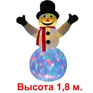 """Надувная фигура """"Снеговик """", 1.8м, с разноцветной подсветкой"""