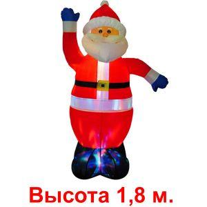 """Надувная фигура """"Санта Клаус с разноцветной подставкой"""", 1.8м"""