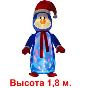 """Надувная фигура """"Пингвин с разноцветной подставкой"""", 1.8м"""