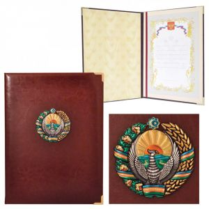 Папка с гербом республики Узбекистан