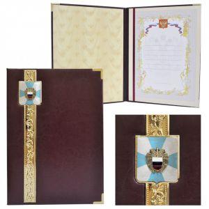 Представительская папка «Эксклюзив» с гербом ФСО