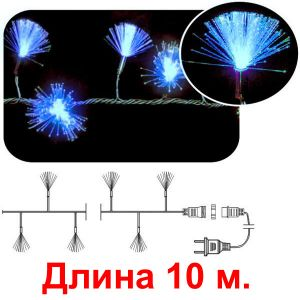 Кисточки синие, 100 светодиодов