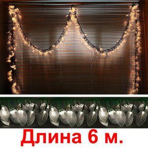 """""""Листья белые теплые """", 450 светодиодов, 6м"""