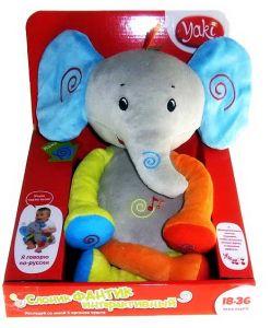 Слон Фантик интерактивный мягконабивной