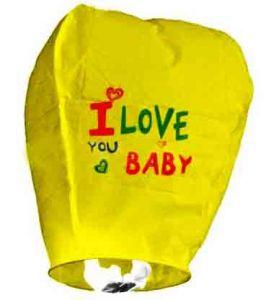 "Небесный фонарик ""I love you, baby"""