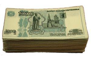 Салфетки денежные- 1000руб.