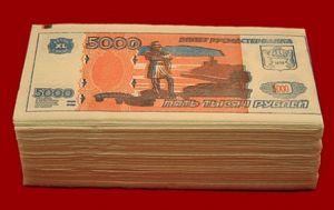 Салфетки денежные - 5000руб