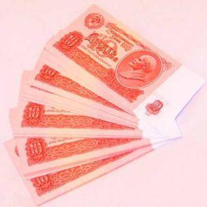 Пачка СССР 10 рублей