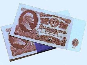 Пачка СССР 25 рублей