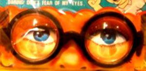 Очки, увеличивающие глаза