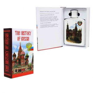 """The History of Russia"" (С изображением герба СССР)"