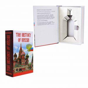 "Книга-шкатулка ""The History of Russia"""